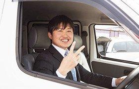 「ドライバー未経験でも活躍している秘密を大公開!」イメージ画像